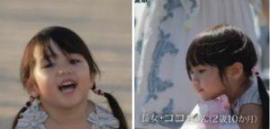 後藤真希,子供,娘,息子,顔画像,名前,旦那,職業