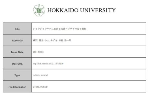 山あずさ,首都大学東京,高校,どこ,ヴァイオリン