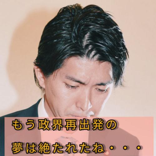宮崎謙介,ホテル