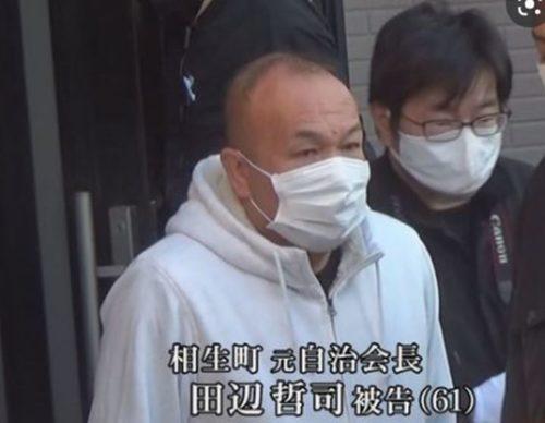 田邊哲司,経歴